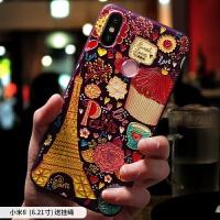小米8手机壳男女8se硅胶屏幕指纹版探索版小米8青春版小米6x潮牌红米note5个性创意八套防摔磨砂