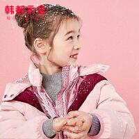 【1件3折330元】韩都衣舍童装2019冬装新款女童韩版厚外衣儿童保暖亮面羽绒服洋气