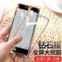 iphone6�化膜plus全屏�O果6s手�C全包�sp抗�{光p屏保mo六全包玻璃5.5防摔4.7屏保了6p��化i6�N膜防