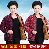 中老年棉衣老年人女装妈妈装冬装外套加绒60-70岁奶奶装棉袄