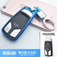 奥迪a6l钥匙包2017新款A4L真皮q5q7专用a8车钥匙壳扣保护套女智能