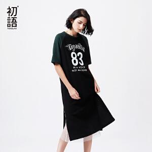 初语2018夏季新款 纯棉短袖中长款印花圆领学生修身显瘦连衣裙女