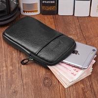 手机腰包真皮穿皮带5寸5.5寸苹果6PLUS男士式证件包牛皮包手机包