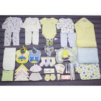 童泰催生包新生婴儿宝宝待产包衣服套装纯棉满月礼盒春夏季