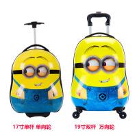 儿童拉杆箱 男女旅行箱1618寸卡通万向轮登机箱小学生行李箱拖箱 黄色 黄小人