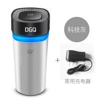 dgq车载空气净化器汽车用车内去消除异味除甲醛吸烟负离子多功能 +家用充电器
