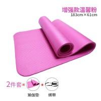 加宽加厚瑜伽垫加长健身垫初学无味防滑运动垫加厚10mm俞珈垫 粉红色 尾单2件套 10mm(初学者)