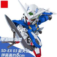 ?万代Q版拼装 SDEX SD EX 空战强袭自由高达782能天使飞翼 独角兽