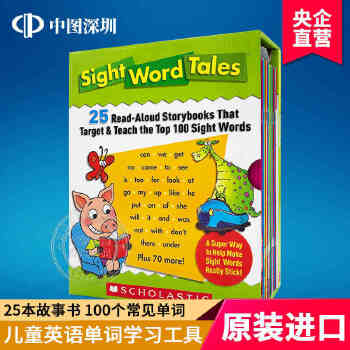 现货 英文原版  Sight Word Tales 25册大开本礼盒装 英语启蒙高频词彩图绘本 常见词学乐拼读家庭教材套装 儿童进口图书绘本读物 英语高频词 教师家长 指导手册