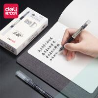 得力直液式走珠笔中性笔黑色红笔直液笔0.5mm针管式水笔学生用碳素笔水性签字笔圆珠黑笔考试用文具用品