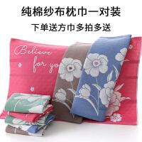 纯棉纱布枕巾一对装全棉高档北欧式家用情侣学生简约单人