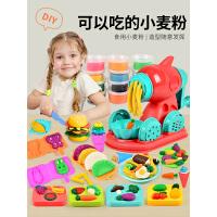 冰淇淋彩泥面条机diy黏土工具模具套装橡皮泥幼儿园女孩儿童玩具