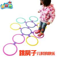 幼儿园室内互动游戏玩具户外运动感统训练器材儿童体育器械跳房子
