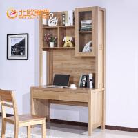 北欧篱笆 全实木书桌书架组合 纯榆木电脑桌书桌现代简约家用