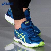 ASICS亚瑟士运动鞋慢跑鞋稳定跑步鞋网面透气EXALT男T616N-9001