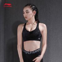 李宁运动内衣女士2018新款李宁专业系列高度支撑训练服运动服