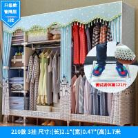 布衣柜 钢管加粗加固双人组装简约现代经济型简易衣橱收纳柜抖音同款 210款蓝色城堡2.1米 3挂 3门 组装