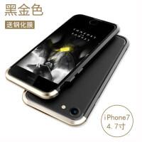 苹果6手机壳iPhone6s金属边框7plus创意防摔i7保护壳男女薄硬壳潮