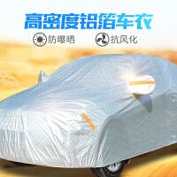 丰田汉兰达车衣车罩卡罗拉威驰锐志凯美瑞汽车防晒隔热防雨车套