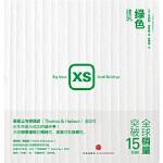 【新书店正版】XS:绿色建筑[美] 菲利斯・理查森(Phyllis Richardson),谢倩雪9787508640