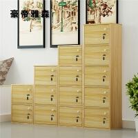 简约书柜带锁收纳柜木柜子储物柜带门组合简易组合书架床头柜
