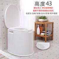家居生活用品加厚加高便携式塑料马桶蹲厕移动坐便器孕妇痰盂老人尿桶尿盆