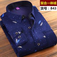 保暖衬衫男加绒加厚衬衣长袖冬季商务爸爸中年碎花印花格子