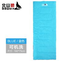 露营睡袋户外室内信封加厚秋冬-10℃可拼接双人睡袋 蓝色 0.9KG18以上