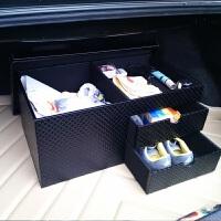 汽车后备箱储物箱车用收纳箱尾箱收纳盒抽屉置物箱 豪华版红棕仿单侧 黑钻石纹单侧抽屉 无纺布内衬