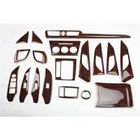 马自达CX-4改装桃木/碳纤维内饰装贴件饰件防刮改装贴纸亮片 汽车用品 木纹色 18件