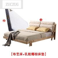 ZUCZUG北欧全实木床1.8米双人床现代简约1.5米公主床主卧婚床日式家具 +乳胶椰棕床垫 1800mm*2000m