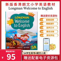 新版香港朗文英语教材Longman Welcome to English Gold 5A学生用书
