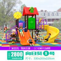 幼儿园大型滑梯大型儿童滑梯室外幼儿园户外滑滑梯组合玩具广场小区游乐设备设施A 军绿色 向日葵1号