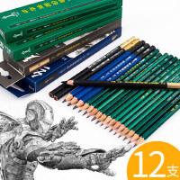 正品中华牌HB铅笔小学生2b考试绘图美术素描画画专用4B6B8B无毒2比全套10b12b初学者用2H成人2ь笔套装批发