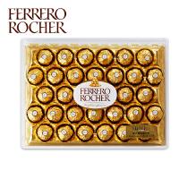 [当当自营] 费列罗 榛果威化巧克力32粒装