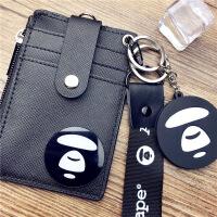 通用公交车饭卡潮牌学生卡套带挂绳情侣防磁多功能卡包钥匙扣