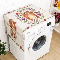 北欧简约滚筒洗衣机罩床头柜盖巾冰箱防尘罩防晒布棉麻防水盖布