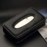遮阳板纸巾盒专用宝马新3系5系7系X3X5X4X6车载抽纸盒车用纸巾盒