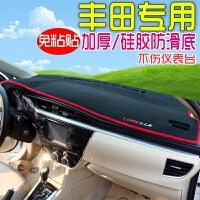 丰田新卡罗拉雷凌威驰致炫凯美瑞RAV4中控仪表台避光垫防晒遮光垫
