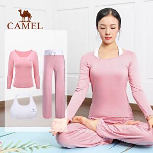 camel骆驼瑜伽服 女款瑜伽健身针织运动三件套
