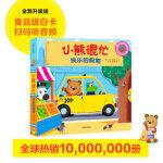 新版 小熊很忙 第3辑:快乐的假期 Benji Davies 9787508696805 中信出版社 新华书店 品质保
