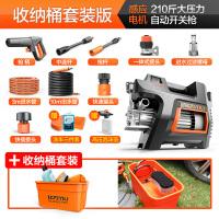 高压洗车机洗车器神器220V家用清洗机全自动洗车水枪洗车水泵SN5016