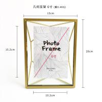 北欧金色相框摆台个性创意韩版ins现代简约玻璃金属6寸洗照片 其他尺寸