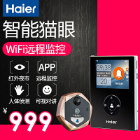 haier海尔智能门铃对讲电子猫眼wifi摄像头无线高清家用防盗猫眼