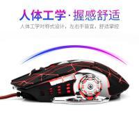 游戏鼠标 狼技A300金属鼠标有线USB 发光机械鼠标游戏鼠标电竞笔记本台式网吧