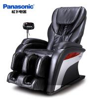 Panasonic/松下家用多功能按摩椅全身电动全自动按摩沙发椅子MA1Z