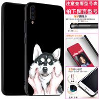 20190601113053627小米9手机壳se红米note7红米6新款pro防摔软max2max3红米7红米6a4