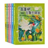 正版女孩梦花园系列6册套装郁雨君作品像少女一样美丽啊谁和我跳支舞收集眼泪的酷女孩奥吉塔的幸福舞鞋蓬蓬裙在春天降落