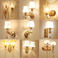 简约led水晶壁灯卧室床头灯过道欧式客厅背景墙墙壁灯具创意现代 ko9