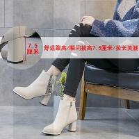 时尚马丁短靴子冬季2018新款网红百搭雪地加绒粗跟高跟女鞋秋冬款SN4864 米色pu 绒里